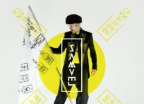SAMUEL_Front_Cover_Digi-1024x917